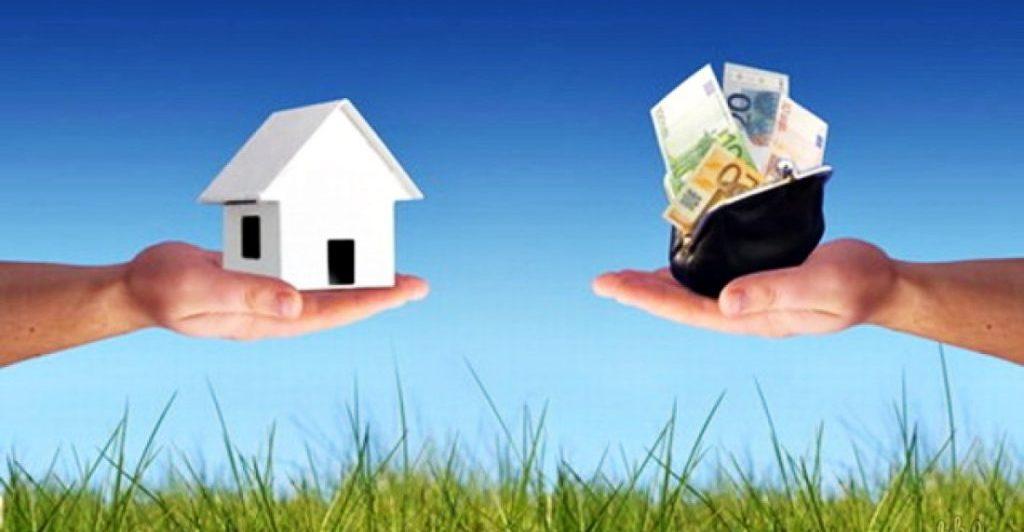 Кредит под залог недвижимости сбербанк москва