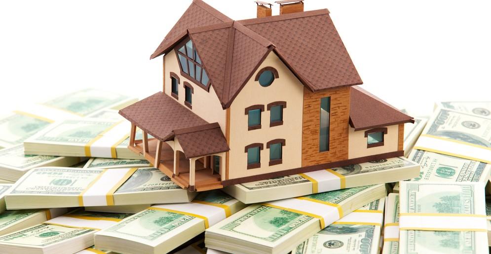 Кредит под залог недвижимости в Алматы: преимущества