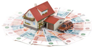 Ипотека или ипотечный кредит? Давайте разберемся!