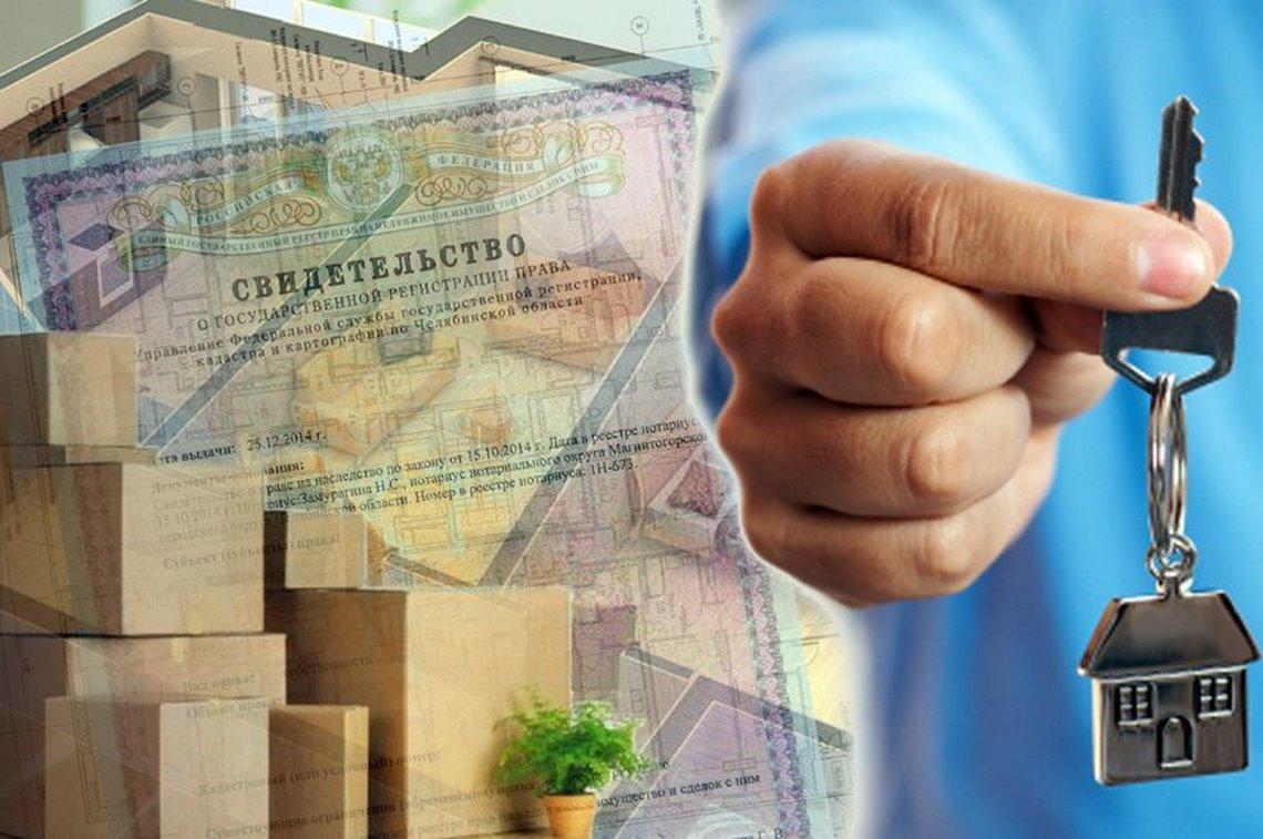 Сколько времени занимает приватизация квартиры: согласно законодательству РФ и фактически, как долго длится процесс в случае судебного разбирательства