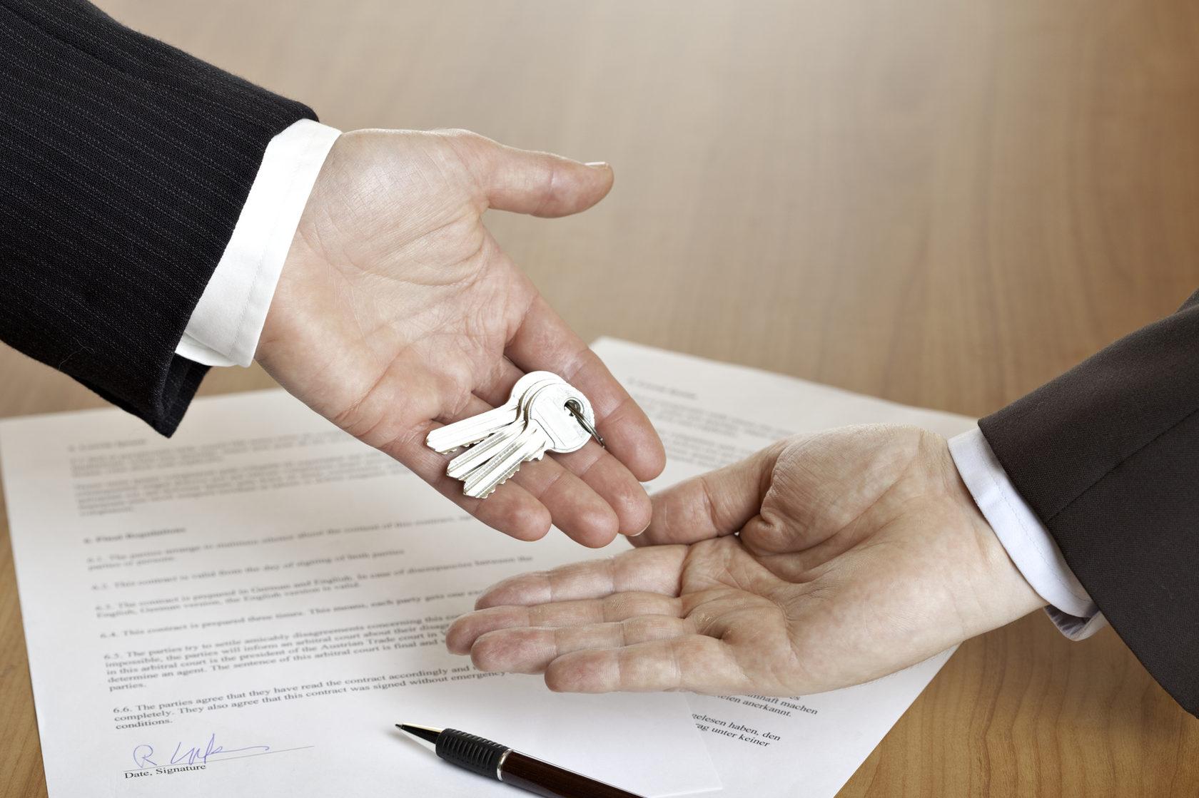 Договор безвозмездного пользования имуществом — образец 2021 года