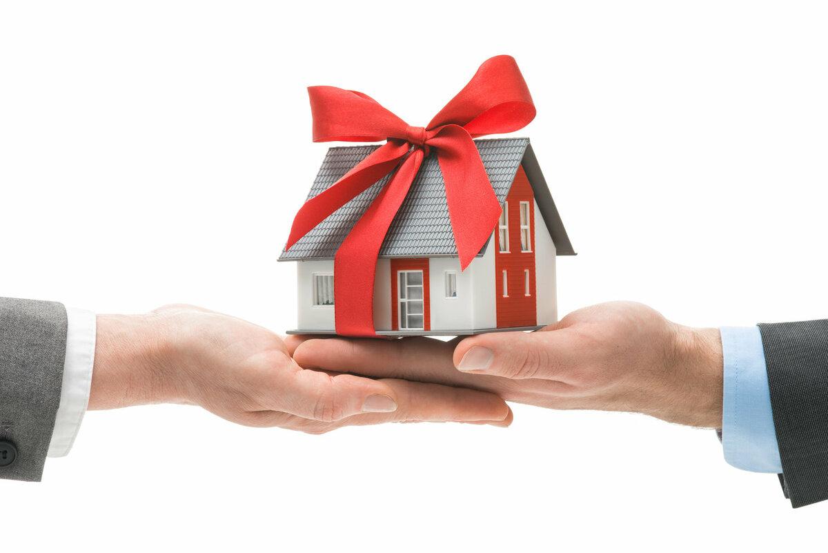 Как правильно оформить договор дарения квартиры или иной недвижимости?