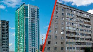 Чем вторичный рынок жилья лучше новостроек